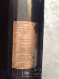 Вино Мускат Белый Ликерный Массандра, 1945 года урожая photo 3