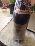Вино Мускат Белый Ликерный Массандра, 1945 года урожая photo 4
