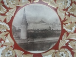 Тарілка на стіну Москва 1956 рік photo 2