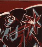 Іван Остафійчук. Колядник. 1986 р. Лінорит. 9,6х8,7; лист 22,6х9,6 photo 2