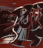 Іван Остафійчук. Колядник. 1986 р. Лінорит. 9,6х8,7; лист 22,6х9,6 photo 4