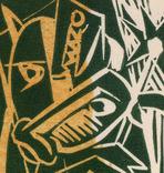 Іван Остафійчук. Коляда. 1984 р. Лінорит. 9,6х5,4; лист 14,9х8,6 photo 2