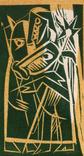 Іван Остафійчук. Коляда. 1984 р. Лінорит. 9,6х5,4; лист 14,9х8,6 photo 4