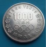 1000 Йен 1964, Олімпіада в Токіо photo 1