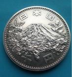 1000 Йен 1964, Олімпіада в Токіо photo 2