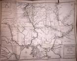 Генерал Манштейн - Записки Россия Украина Крым Турция Казаки (1771) photo 1