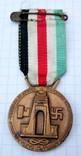 Медаль італійсько-німецька кампанія в Африці photo 1