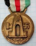 Медаль італійсько-німецька кампанія в Африці photo 2