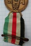 Медаль італійсько-німецька кампанія в Африці photo 4