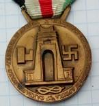 Медаль італійсько-німецька кампанія в Африці photo 5