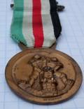 Медаль італійсько-німецька кампанія в Африці photo 10