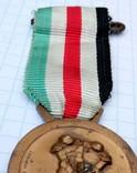 Медаль італійсько-німецька кампанія в Африці photo 12