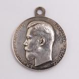 "№2264 "" Медаль "" За усердие, Николай II "" photo 1"