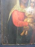 "Икона ""Матерь Божия"". 34х25х2см.. photo 5"
