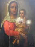 "Икона ""Матерь Божия"". 34х25х2см.. photo 6"