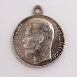 """№2266 """" Медаль """" За Храбрость, 4 степени №667662 Николай II """" photo 1"""