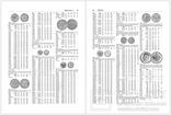 Монеты мира. Иллюстрированный каталог Краузе. photo 4