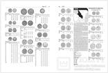 Монеты мира. Иллюстрированный каталог Краузе. photo 6