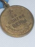 Медаль За взятие Вены photo 2