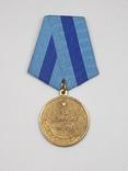 Медаль За взятие Вены photo 6