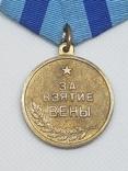Медаль За взятие Вены photo 1