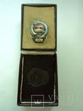 Знак отличник пищевой индустрии нкпп СССР с удостоверением в родной коробочке photo 2