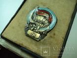 Знак отличник пищевой индустрии нкпп СССР с удостоверением в родной коробочке photo 4