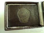 Знак отличник пищевой индустрии нкпп СССР с удостоверением в родной коробочке photo 6