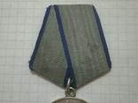 """Медаль """"За отвагу"""" №3588016 (ярко красная эмаль внутри букв). photo 4"""