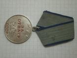 """Медаль """"За отвагу"""" №3588016 (ярко красная эмаль внутри букв). photo 8"""