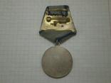 """Медаль """"За отвагу"""" №3588016 (ярко красная эмаль внутри букв). photo 10"""