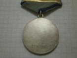 """Медаль """"За отвагу"""" №3588016 (ярко красная эмаль внутри букв). photo 11"""