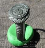 Перстень-печать герба САС. photo 1