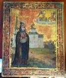 Икона Никодим Кожеозерский photo 1