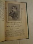 1904 Фридрих Ницше Сверхчеловек и другие произведения photo 5