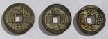 Подборка монет династии Чжоу, имп.У Саньгуй 1674-78 и У Шифань 1678-81 photo 1