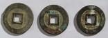 Подборка монет династии Чжоу, имп.У Саньгуй 1674-78 и У Шифань 1678-81 photo 2