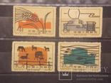 Почтовые марки Китай ,серия 1960 г,чистая photo 1