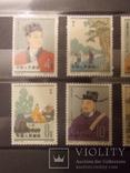Маеки Китай,серия 1962 г,чистые photo 2