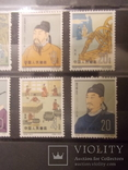 Маеки Китай,серия 1962 г,чистые photo 3