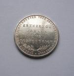 2 Гульдена 1848 Франкфурт photo 1