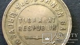 15 копеек 1934 г. Тува photo 3