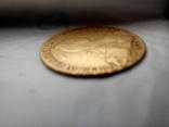 10 рублей 1774 года - золотой червонец Екатерины II photo 10