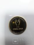 Официальная монета финала Лиги Чемпионов 2018