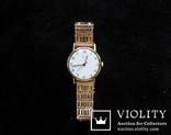 Часы Луч (Золотые)