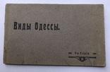 Открытки Виды Одессы 3-я серия (10 шт)