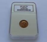 5 рублей 1902 золото 4.3 грамма грейд NGC MS 67.