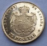 25 песет 1876 года (рестрайк 1982). photo 1