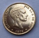 25 песет 1876 года (рестрайк 1982). photo 2