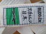 Белый пояс для кимоно. photo 2